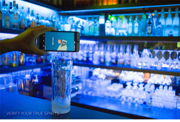 How to verify your spirits is true or not? Just tap your NFC mobile phone on it!