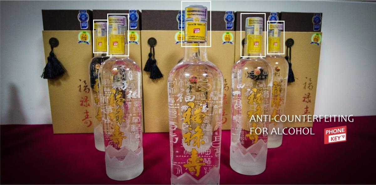 RFID Anti-counterfeiting