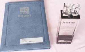 2012 Jury Special BC Award