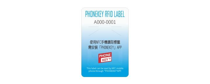 NFC Label Public Version