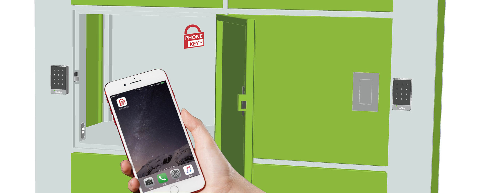Bluetooth mobile phone unlock locker with external keypad or key